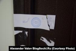 Дата на сорванной пломбе – доказательство того, что объект не был сдан к Олимпиаде