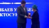 Айтматов сыйлыгы Уланбек Эгизбаевге берилди