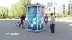 Азия: освобождение задержанных и агитация в Казахстане
