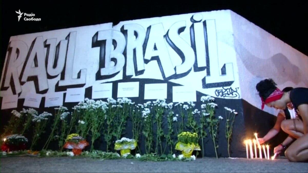 Бывшие ученики убили 9 человек в бразильской школе и совершивших суицид – видео