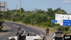 Наслідки стрілянини на Закарпатті, 11 липня 2015 року