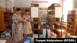 Жалал-Абаддагы мектеп китепканасы 2012-жыл