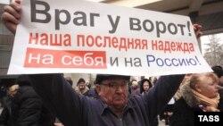 Пікет прихильників проросійських сил біля Верховної Ради Криму, 25 лютого 2014 року