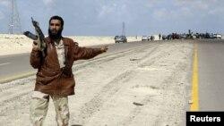 Либија, денеска