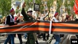Марш у Донецьку, 9 травня 2016 року