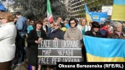 Акция в поддержку мира на Украине, март 2015 года