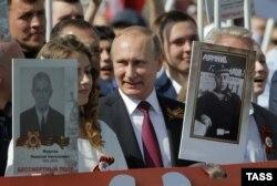 """Путин на акции """"Бессмертный полк"""""""