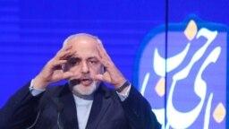 محمدجواد ظریف در چهارمین کنگره حزب ندای ایرانیان در آذرماه ۹۷
