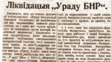 """Газэта """"Савецкая Беларусь"""" за 15 лістапада 1925"""
