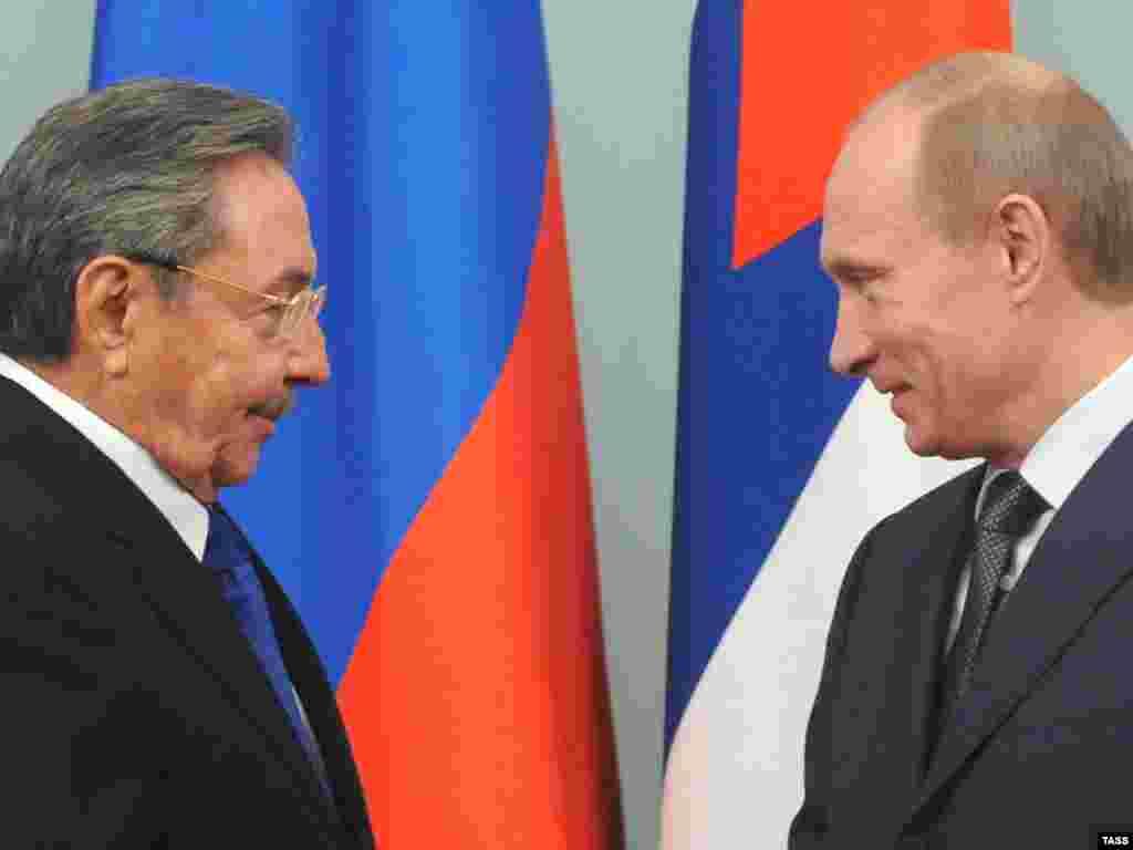 Рауль Кастро и Владимир Путин