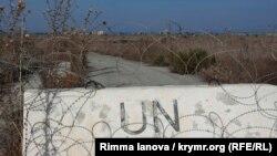 Разграничительная полоса, охраняемая миссией ООН