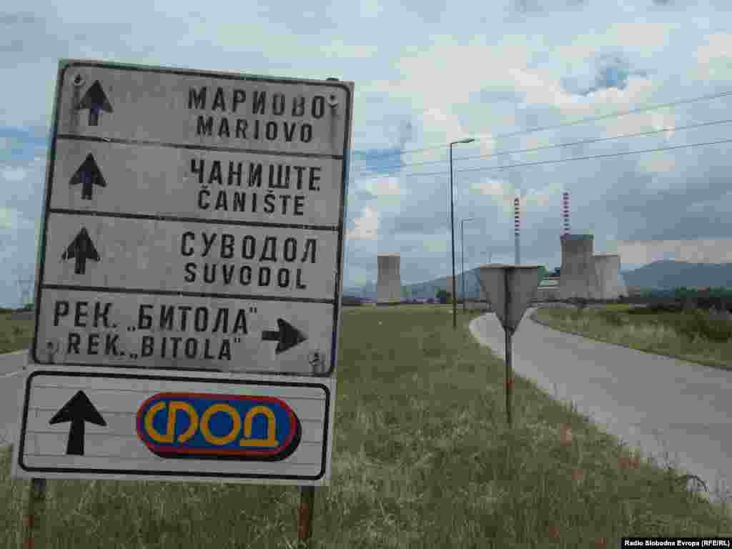МАКЕДОНИЈА - Директорот на РЕК Битола, Васко Ковачевски, јавно ги отфрли обвинувањата на лидерот на ВМРО-ДПМНЕ, Христијан Мицкоски, дека компанијата на Вице Заев вози за комбинатот. Според него, фирмите СВ Инвест од Битола и Тотал инженеринг од Струмица, не работеле, ниту во моментов работат како подизведувачи на ископ и транспорт на јаглен во РЕК Битола.