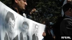 Հայ - թուրքական արձանագրությունների դեմ բողոքի ցույցը Բաքվում, 13 հոկտեմբերի, 2009