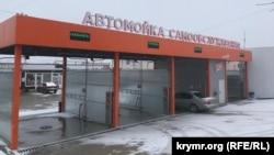 Закрытия автомоек в Симферополе не случилось. Но опасность вовсе не миновала