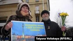 У Петербурзі опозиція провела акцію до річниці українського Євромайдану