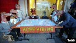 """Композиция """"Коррупция"""" в музее восковых фигур в Гостином дворе Петербурга. Февраль 2012 года"""