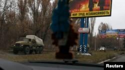 Прикриті «Гради» без номерів і прикметних знаків біля Макіївки, 11 листопада 2014 року