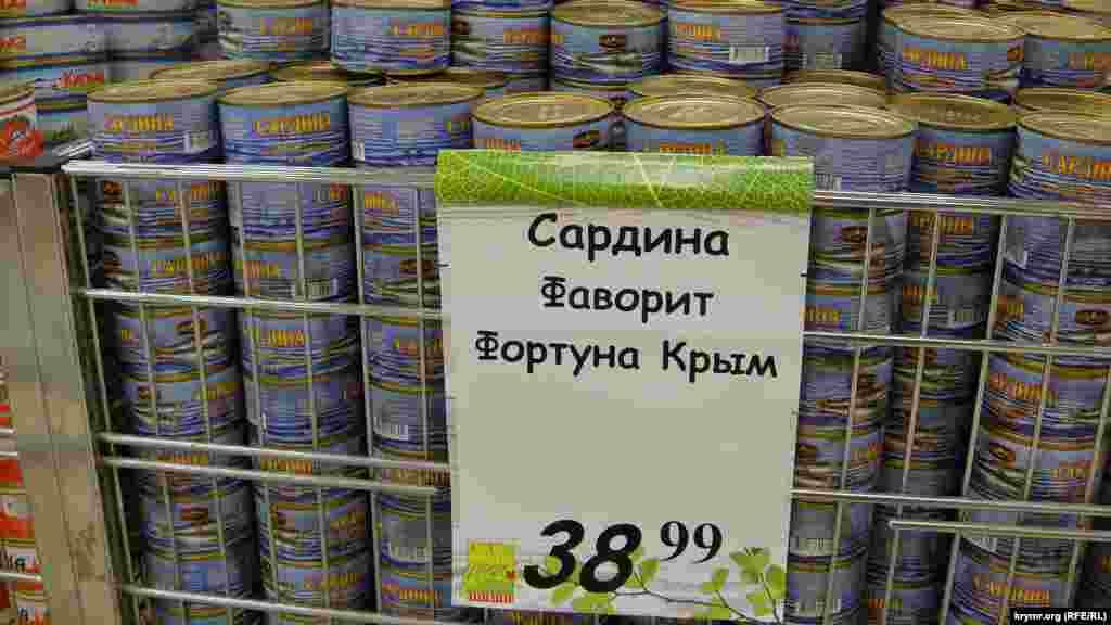 В торговом зале первое, на что я наткнулся, был штабель рыбных консервов необычайной дешевизны.
