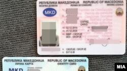 Лична карта и возачка дозвола.
