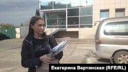 Анастасия Любезных