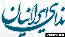 Logoja e partisë Nedaye