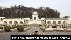 Музей-заповідник «Личаківський цвинтар»