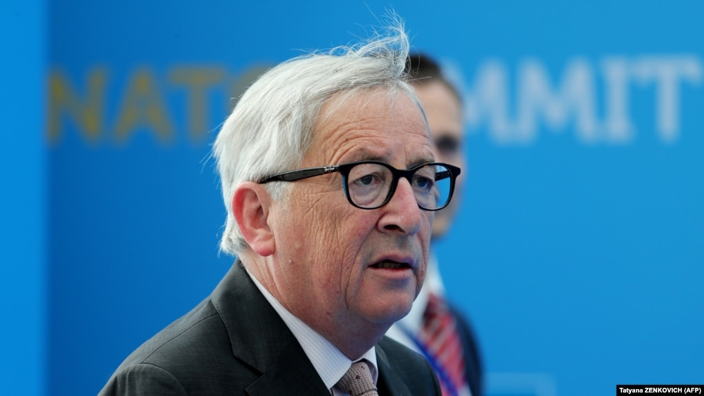 EU will continue to support Ukraine on path of reforms and European integration — Juncker