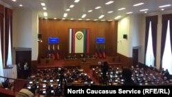 Сессия Народного собрания Дагестана, архивное фото
