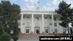 Türkmenistanyň Ylymlar akademiýasy