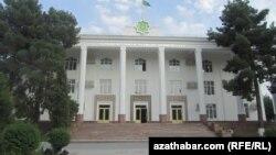 Türkmenistanyň Ylymlar akademiýasynyň binasy
