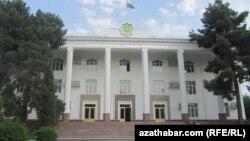Türkmenistanyň Ylymylar akademiýasy. 2013 ý.