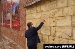 Шауль Хабабо зьбірае пасланьні Богу