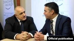 Архивска фотографија - Бугарскиот премиер Бојко Борисов и македонскиот вицепремиер Никола Димитров во Давос