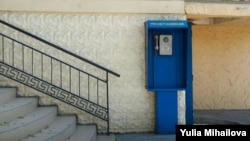 Telefon public la Tiraspol