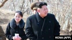 Ким Чен Ын мен қарындасы Ким Ё Чжон