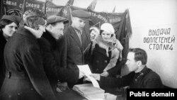 Выбары 1937 года