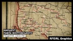 Маршрут Павла Жолтовського під час подорожі Поділлям восени 1930 року