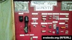 Выстава куль і гранат, якія Беркут ужываў супраць дэманстрантаў