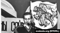 Сяржук Вітушка выступае на ІІ Вальным сойме, які адбыўся ў Вільні