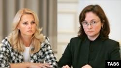 Татьяна Голикова (слева) - новый глава Минздравсоцразвития, Эльвира Набиуллина - новый глава МЭРТ
