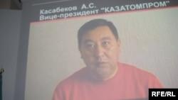 Вице-президент компании «Казатомпром» Аскар Касабеков дает признательные показания против своего бывшего руководителя Мухтара Джакшиева. Видеосъемка КНБ. Астана, 1 июня 2009 года.