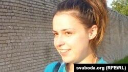 Аліна Скрабунова