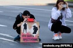 Плякаты на пратэстным маршы ў Менску, 13 верасьня