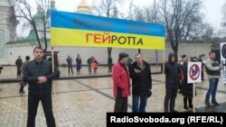 Акция гомофобов в Киеве, ноябрь 2013 года