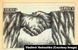 """Окончание """"холодной войны"""". Рисунок из журнала """"Новое время"""", Москва, декабрь 1989"""