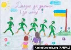 Дитячий малюнок солдату на фронт