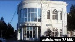 """Türkmenistanyň """"Halkbank"""" döwlet täjirçilik bankynyň Lebap welaýatynyň Türkmenabat şäherindäki edarasy. Arhiwden alan surat"""