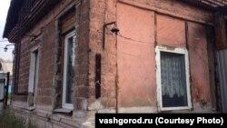 Дом семьи Вербух в Новокузнецке