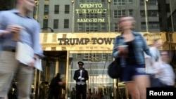"""""""Trumpova kula"""" u Njujorku"""