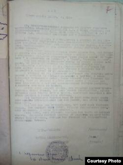 Акт осмотра места массовой казни, 15 апреля 1943 г.